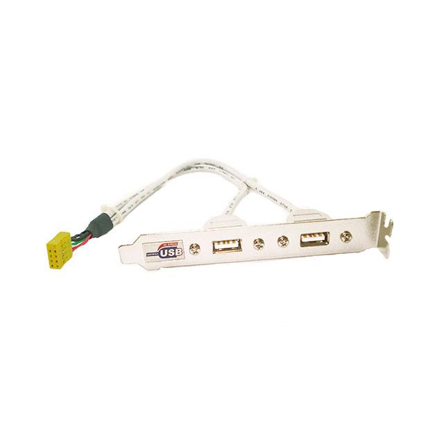 Adaptador Espelho USB x 2 Conectores AFX Alojamento 8 Vias Cinza
