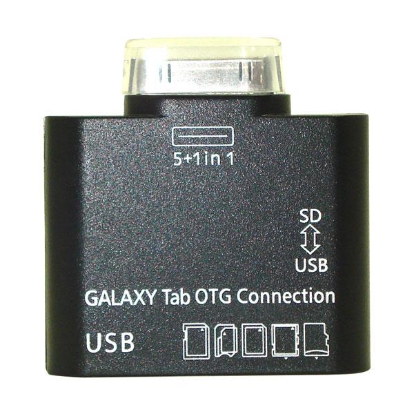 Cabo USB A Macho para Leitor de Cartão para Celular Samsung
