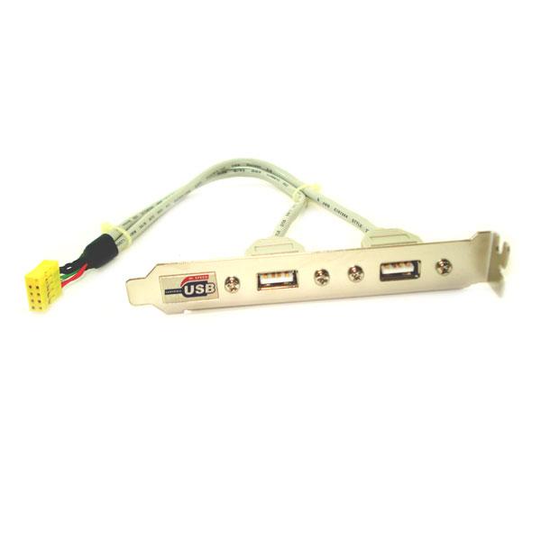 Adaptador-Espelho-USB-x-2-Conectores-AFX-Alojamento-8-Vias-Cinza
