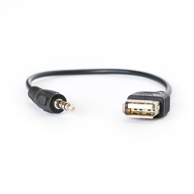 Cabo USB A Fêmea x P2 Macho 20cm Niquelado